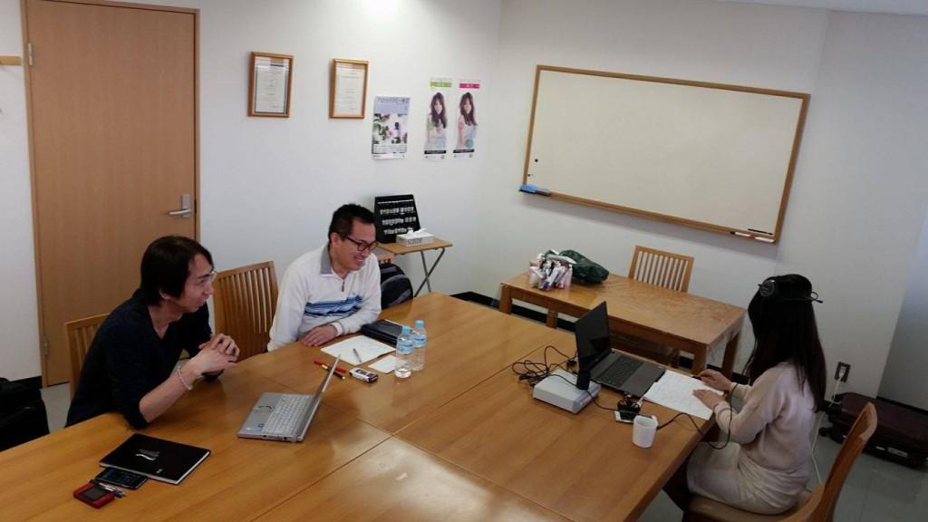 波動アップコンサルタント養成コースの講義風景