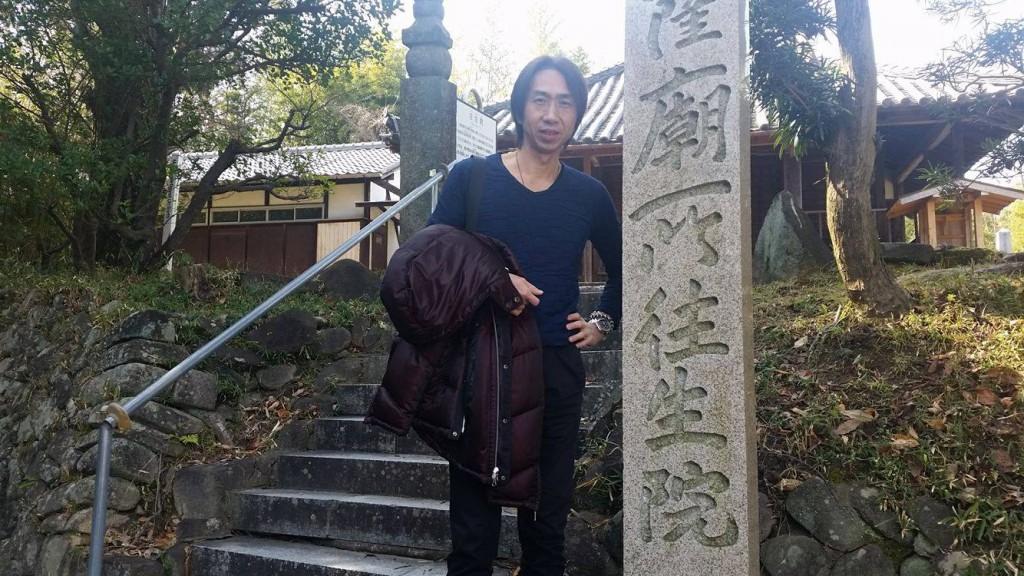 奈良県生駒にある「往生院」