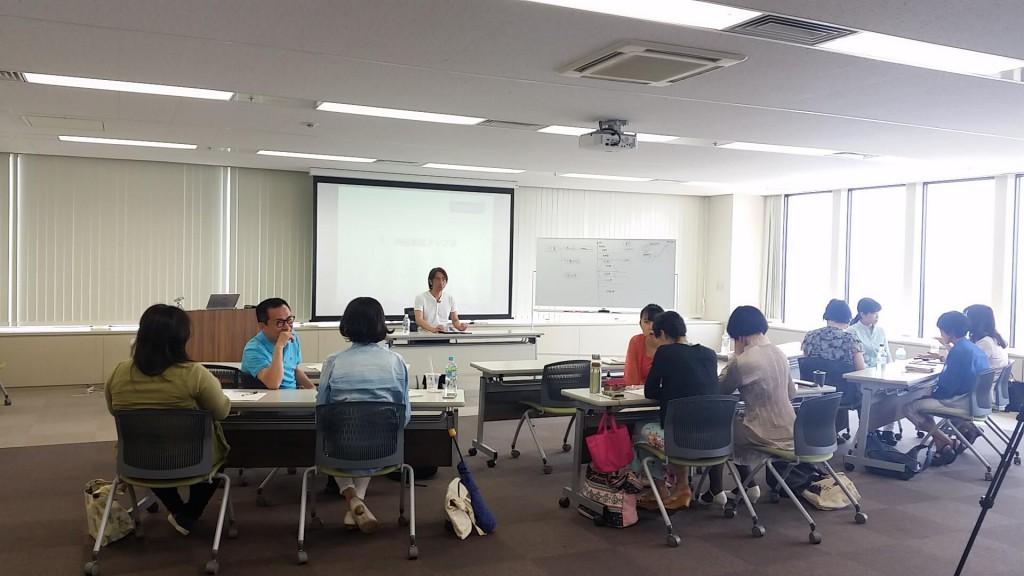 波動アップマスター塾・第2期のセミナー