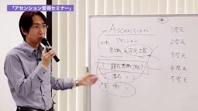 ascension01