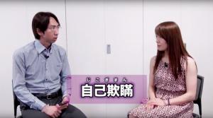 動画7:神伝波動アップ法のデモセッション