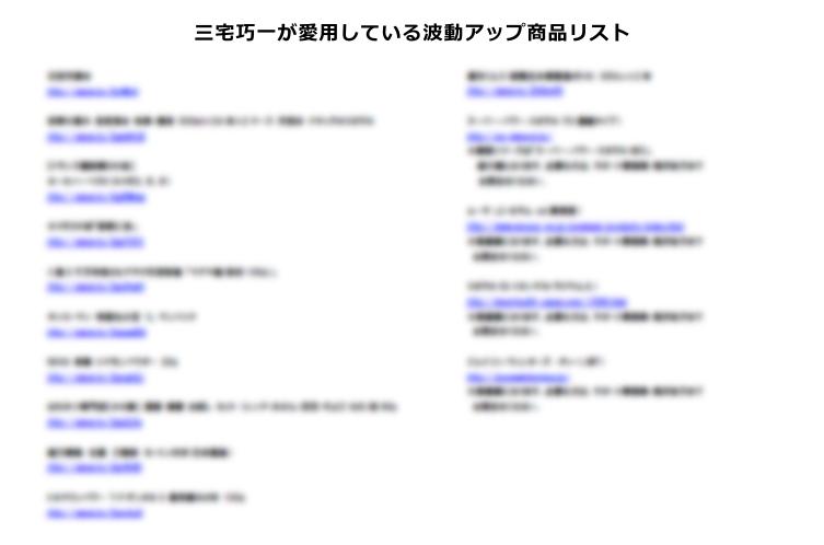 itemlist