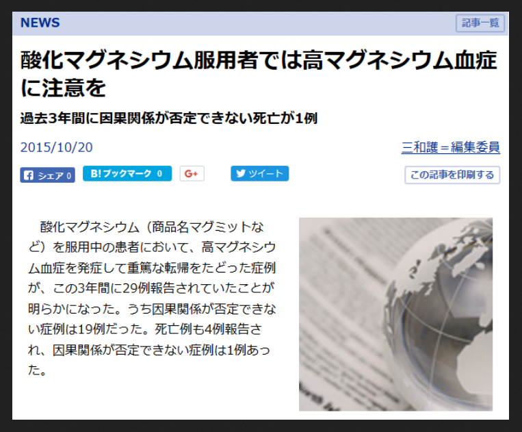 benpi_news02