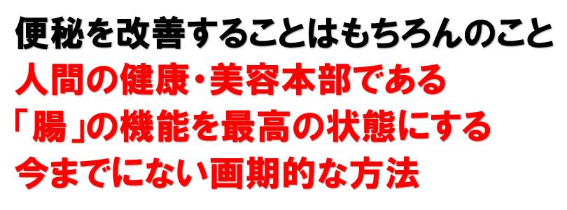moji_benpi20180422