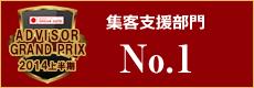 gp14_syukyaku1