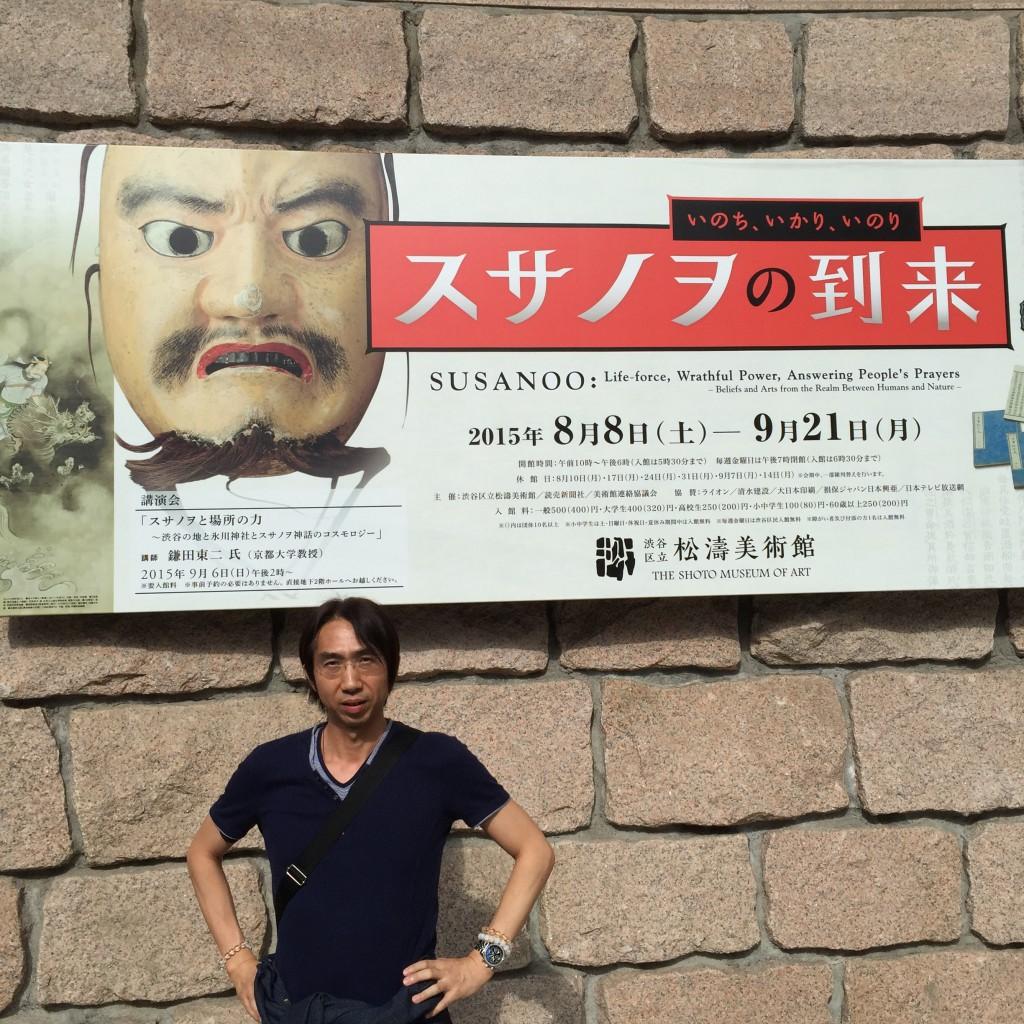 スサノヲの到来(須佐之男大神様)