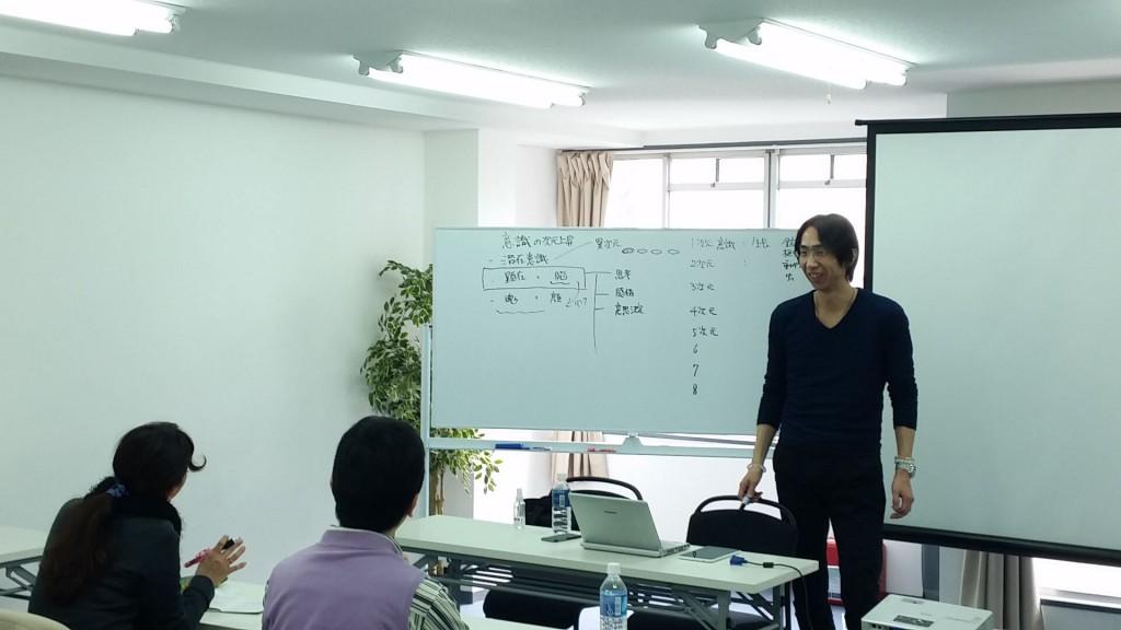 アセンション習得セミナー in 京都の様子