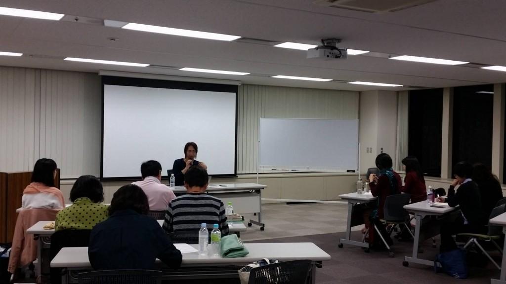 波動アップマスター塾・第2期・セミナーの様子