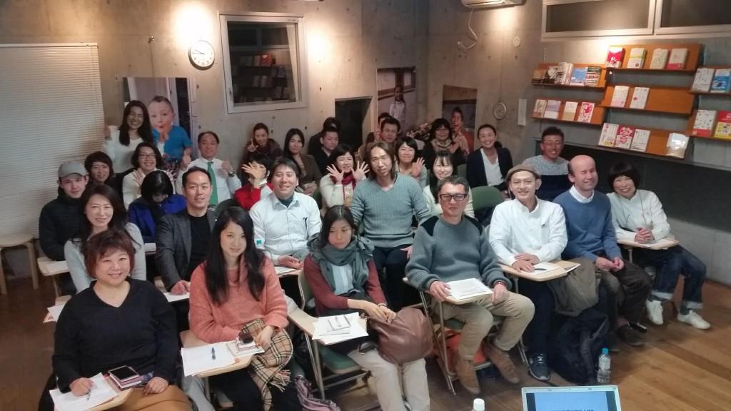サンクチュアリ出版主催のイベント(セミナー)