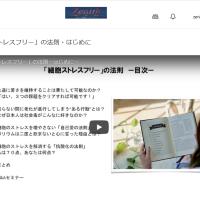 csf_blog