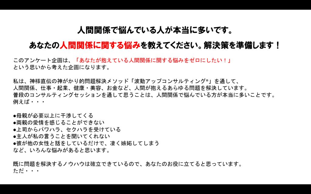 2018-10-02 (1)